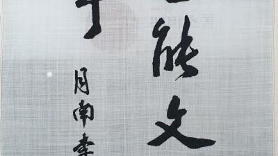 Image 70